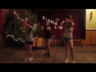 Бьянка  – Ногами Руками  ( танец 11-го, класса!)