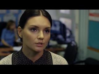 Средство от разлуки / серия 1 из 4 / 2016