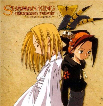 Shaman King/ シャーマンキング/Шаман Кинг [2001]