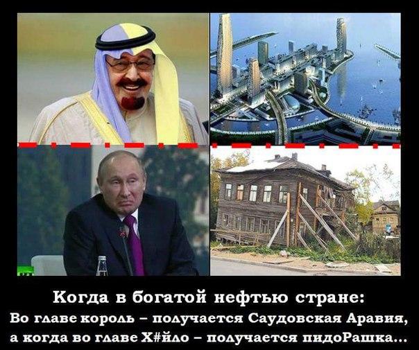 """Кабмин одобрил ратификацию соглашения об """"открытом небе"""" между Украиной и США - Цензор.НЕТ 3202"""