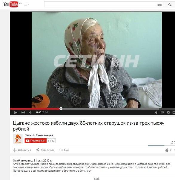 Онлайн режиме банщик развратник видео про массажиста фильм сюжетом