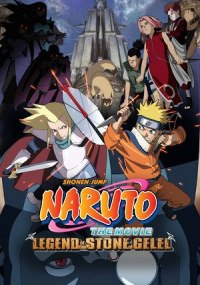 Naruto: Las Ruinas Ilusorias en lo Profundo de la Tierra