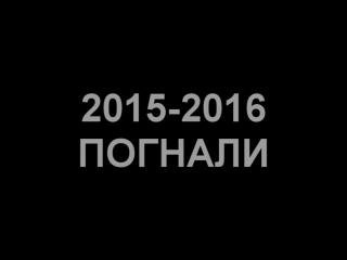 Волен. Сезон 2015-2016. Сноуборд.