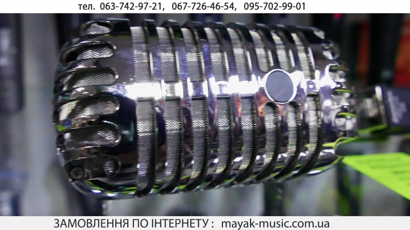 Mayak-music.com.ua - музичні інструменти