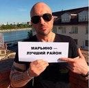 Алина Абрамова фото #42