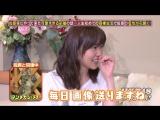 HKT48 no Odekake! ep 142 от 11 ноября 2015г.
