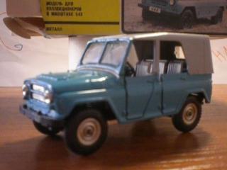 Модели Сыроежкина ( УАЗ 469Б