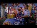 Трудный ребёнок 3 (1995)