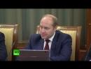 Заседание правительства РФ по вопросам здравоохранения