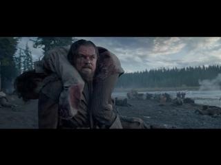 Выживший | The Revenant (2015): Трейлер на русском