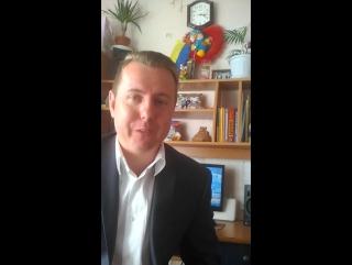 Олексій Фомін - Вітання з днем юриста!!!