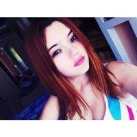 Хадиджа Атаева