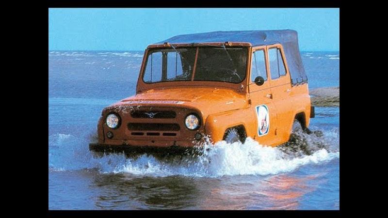 История УАЗ-469