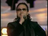 Тото Кутуньо &amp Группа ПМ La Mia Musica