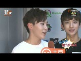 150602 Seventeen (세븐틴) Warm-up Time CUT @ THE SHOW