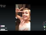 Полина Гагарина песня кукушка живое исполнение  Трансляция в periscope  Перископ