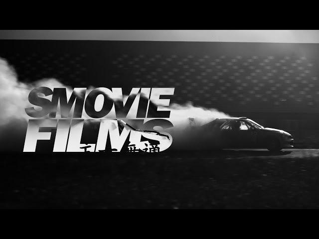 Smoviefilms - Kuzbass Autodrom