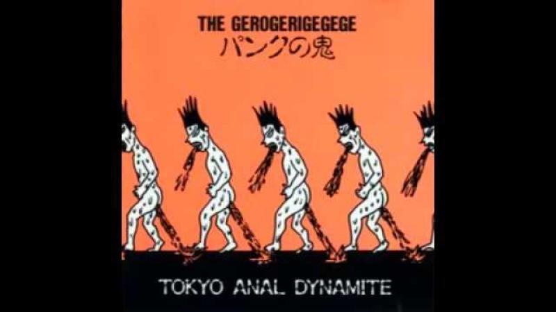 The Gerogerigegege - Tokyo Anal Dynamite - Full Album - 1990