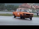 Fiat 125p Drive