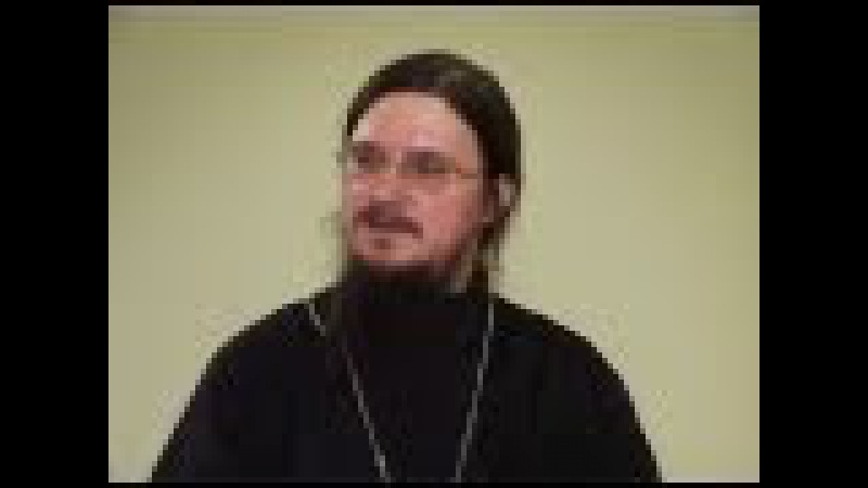 Свящ. Даниил Сысоев: Мухаммед. Кто он?