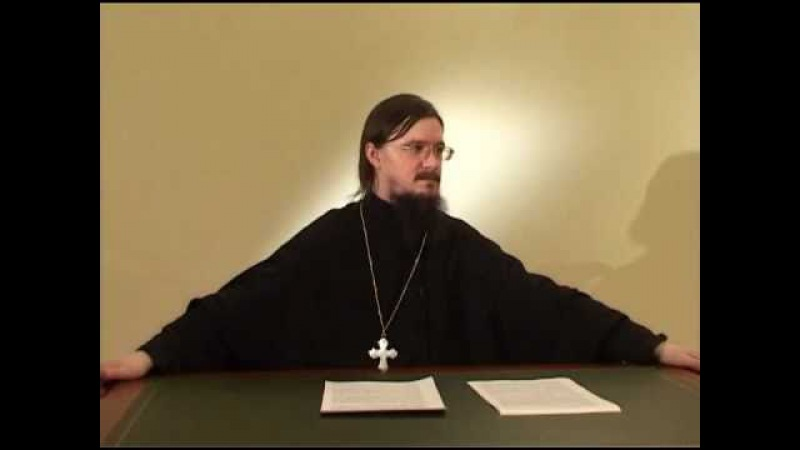 Свящ. Даниил Сысоев: Ислам. Православный взгляд