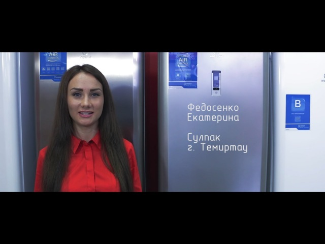 Холодильники Indesit (Федосенко Екатерина)