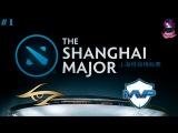Team Secret vs MVP.Phoenix #1 (bo3) (Ru) | The Shanghai Major Lan Finals (25.02.2016)