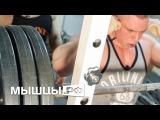 Илья Баскин (классический бодибилдинг). Тренировка ног на подготовке к соревнованиям под руководством Константина Бубликова