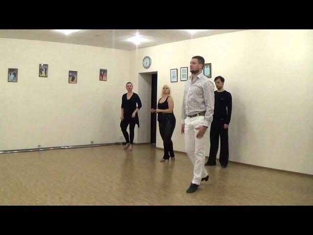 бальные танцы для взрослых часть - 2 Работа рук и их согласованность Дмитрий Трошин