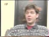 адамово яблоко 1995