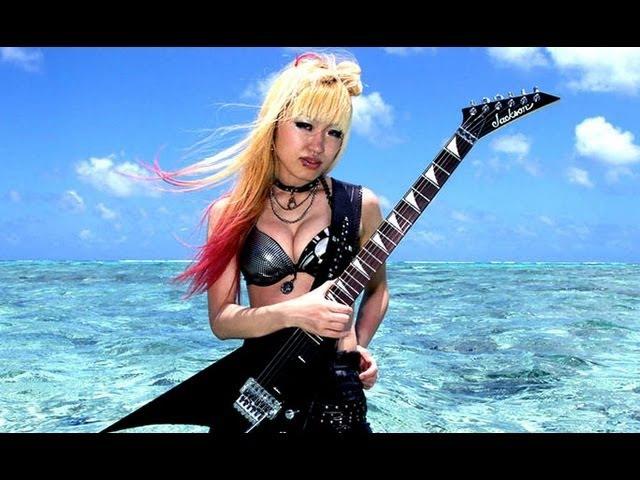 Rie a.k.a. Suzaku / Kingdom of the Sun Music Video