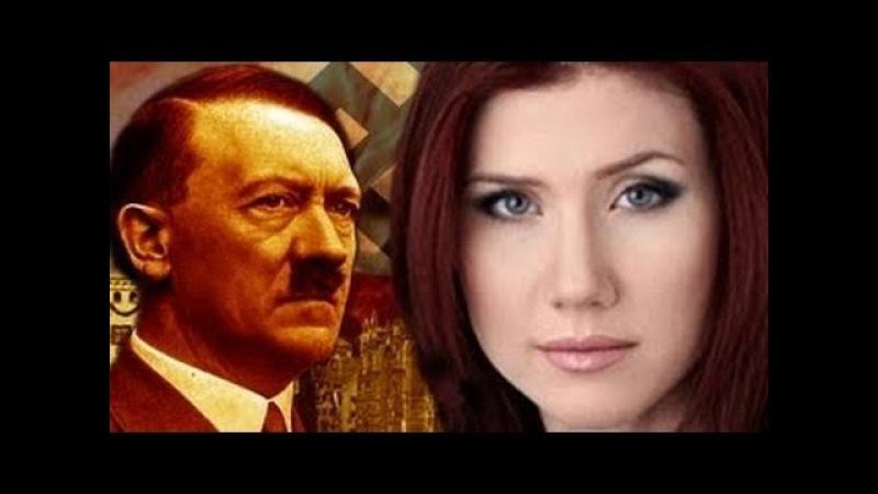 Тайны мира с Анной Чапман 49. Последняя тайна Гитлера (26.04.2012) улучшенная версия