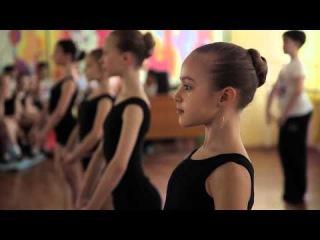 Фильм Про бальные танцы