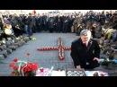 Родственники Небесной Сотни освистали президента Порошенко