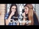Вызов Принят! Bean Boozled Challenge\\ Бобы из Гарри Поттера