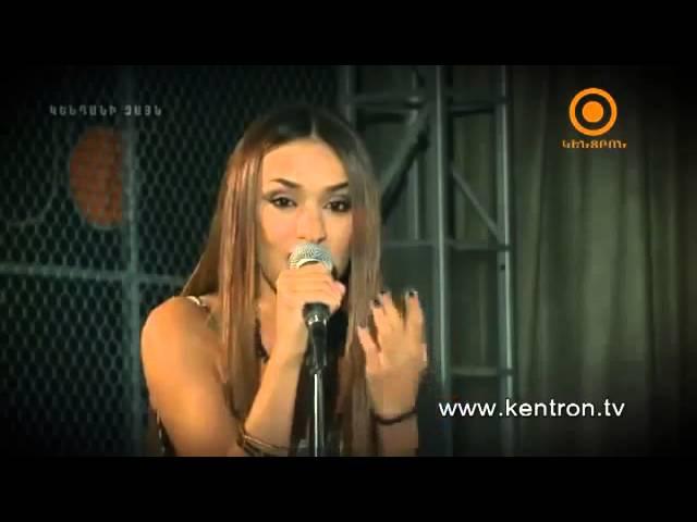 Astghik Safaryan - Molorvac Ser (Piano Version)
