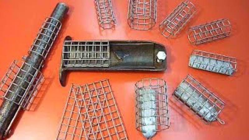 Универсальная форма для изготовления кормушек для рыбной ловли.