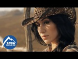 Анжелика Начесова - Задыхаюсь Официальный клип 2011