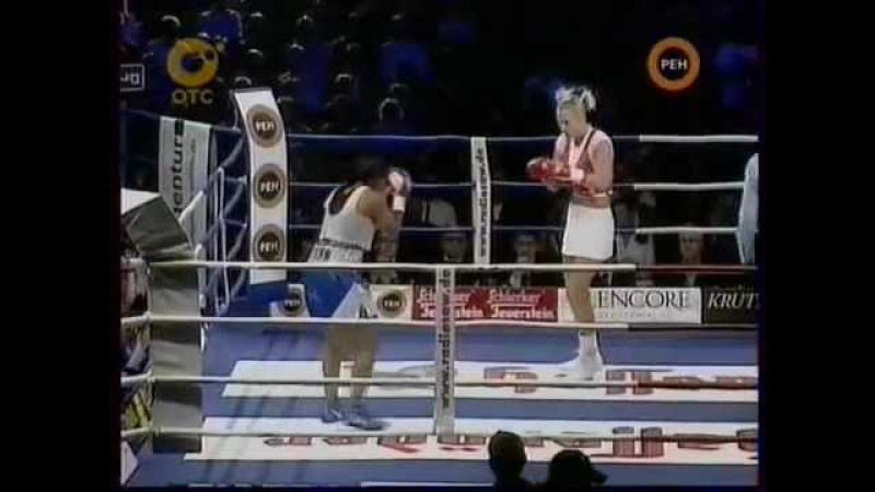 Наталья Рагозина - Акондайе Фонтейн boxlive.at.ua