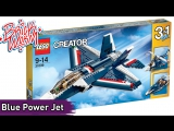 Lego Creator: Blue Power Jet (31039) - Brickworm