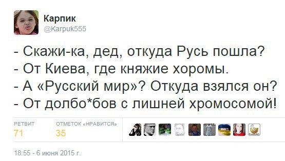 Пропавшими без вести на Донбассе значатся 693 украинца. Наше задание - найти их, - Ирина Геращенко - Цензор.НЕТ 1338