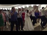 Танцевальный флешмоб на свадьбе Андрея и Юлии в Банкетном зале №1 г.Кыштым.