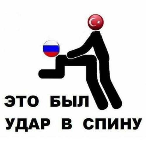 Турция запретила российскому транспорту осуществлять перевозки - Цензор.НЕТ 2842