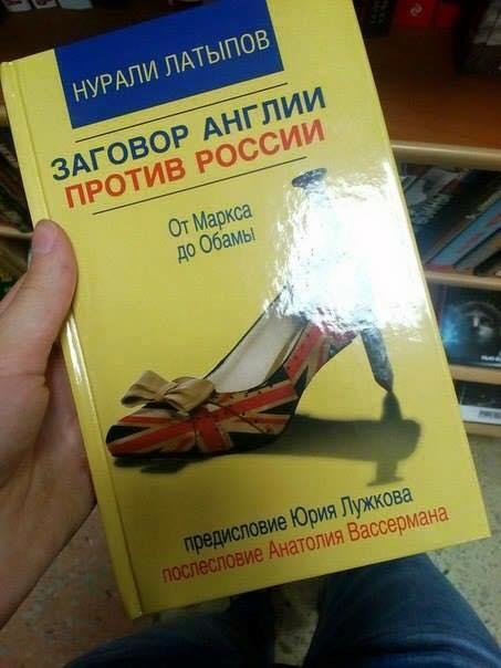 """""""Вот он - кошмар Путина!"""", - Саакашвили об открытии транзитного маршрута из Украины в Китай в обход России - Цензор.НЕТ 5461"""