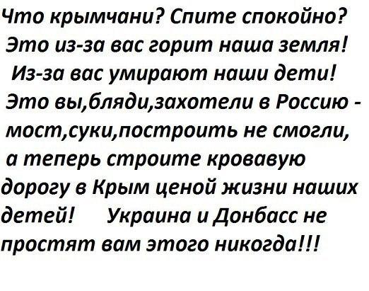 Еще 9 неопознанных воинов АТО похоронили в Днепропетровске - Цензор.НЕТ 9734