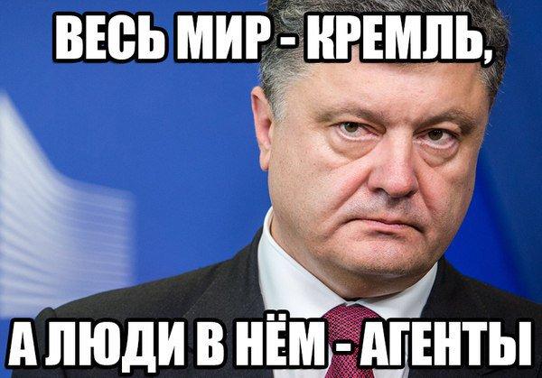 Гройсман против разработки нового коалиционного соглашения - Цензор.НЕТ 9289