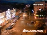 Послерекламная заставка (НТМ, 2005)