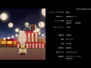 One Punch Man | Onepunch Man | Ванпанчмен OVA #1