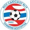 Олимпия (Волгоград) 2002