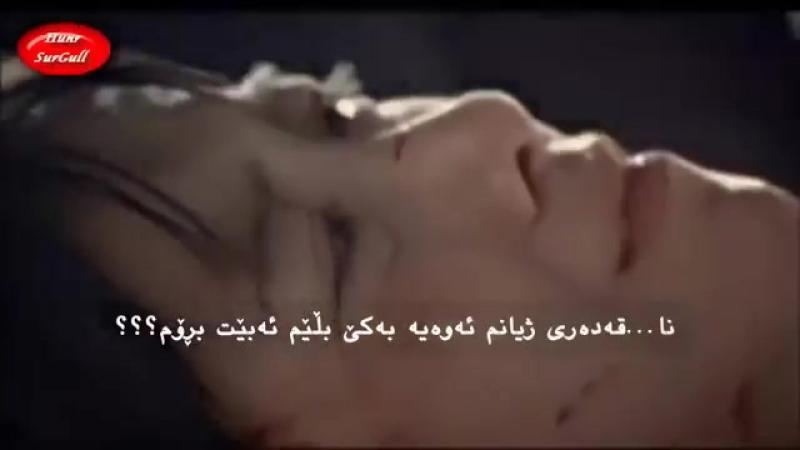 Majid Kharatha.Mosafer-SubTitle-Kurdish